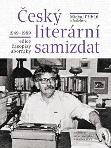 Český literární samizdat: 1949-1989